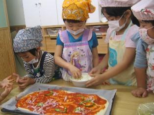 Pizza_444_2