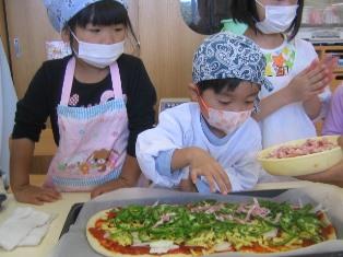 Pizza_800_2