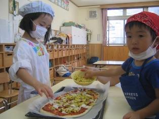 Pizza_888_2