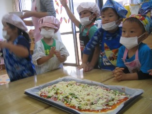 Pizza_950_2